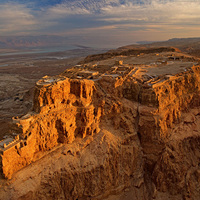 Maszada erőd (Izrael)