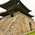 Hvaszong erődítmény (Dél-Korea)