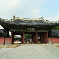 A Csangdokkung Palotaegyüttes (Dél-Korea)