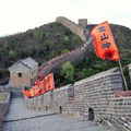 A Nagy Fal (Kína)