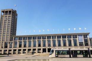 Le Havre újjáépített városrésze (Franciaország)