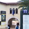 A Bizánci és Keresztény Múzeum kiállítása Athénban