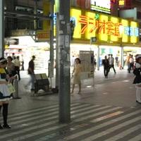 Isten hozott, Gazdám! -betekintés egy japán Maid cafeba