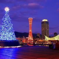 Karácsonyfák a világ körül