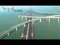 Új rekord: a világ leghosszabb hídja