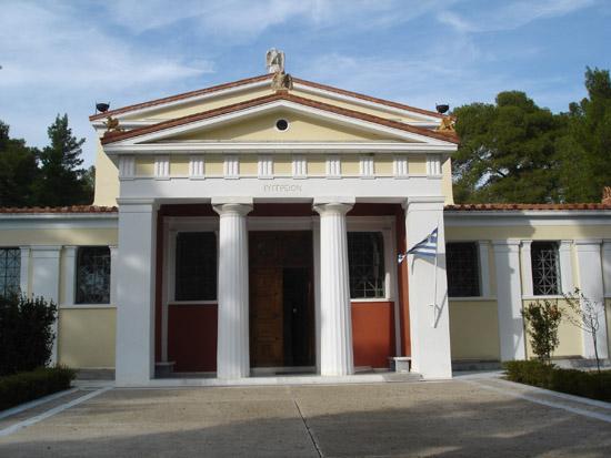 Olümpia Régészeti Múzeum.jpg