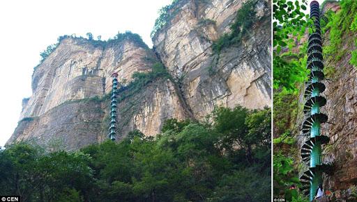 Linzhou csigalépcső.jpg