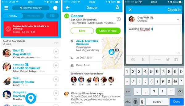 foursquare_app.jpg