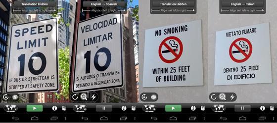 word_lens_app_mobilra.jpg