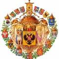 A Romanovok misztikuma