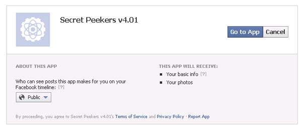2012.04.29_stalker2_002.jpg