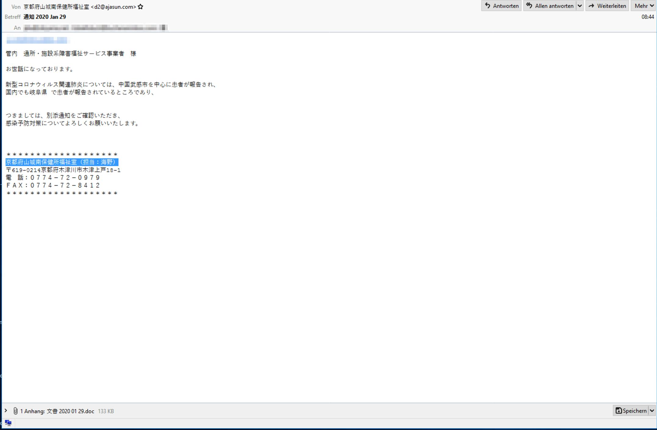koronavirus-email.jpg