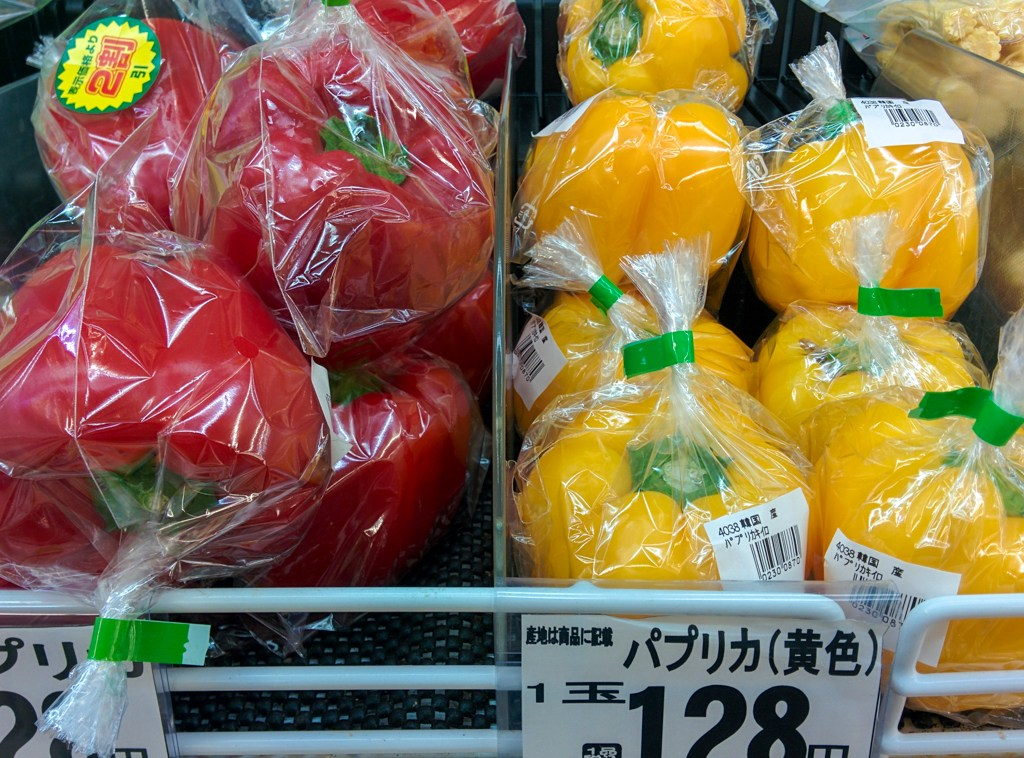 japanese-supermarket-wrapped-peppers.jpg