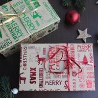 Karácsonyi csomagolásban, díjmentes szállítással.
