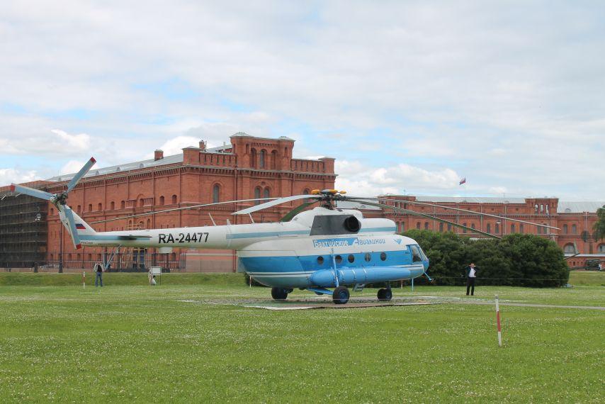 Helikopterleszálló a város közepén