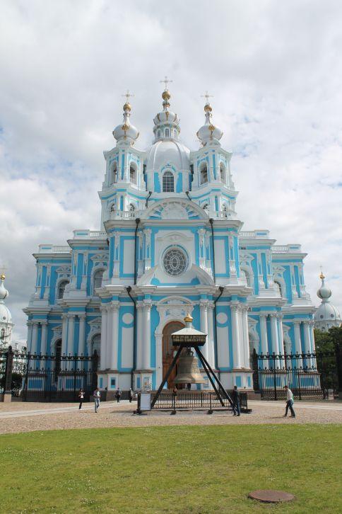 Kék katedrális