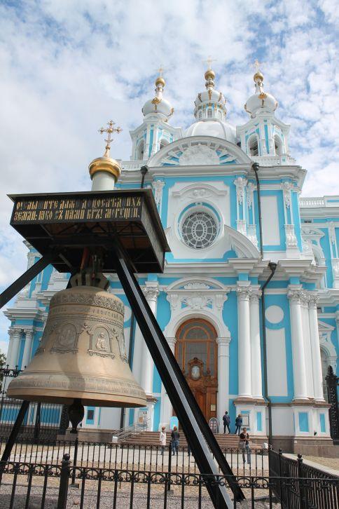 Kék katedrális 2