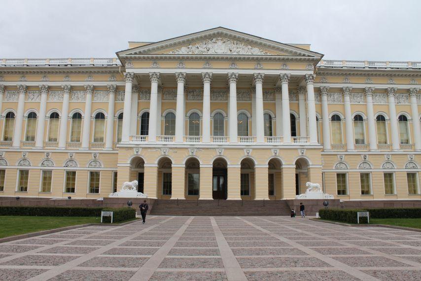 Orosz Néprajzi Múzeum