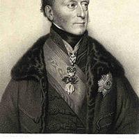 Víztükör - Eszterházy Pál (1786-1866)