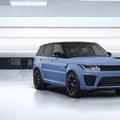575 lóerős és gyönyörű: Itt a tökéletes Range Rover Sport SVR