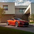 10 érdekesség a megújult Lexus LC kupéról