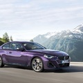 Íme az új BMW 2-es Coupé