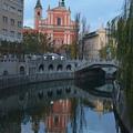 Őszi szünet Szlovéniában (útinapló)