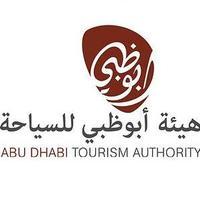 Abu Dhabi: turizmus, fejlesztések & események