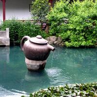 Múzeumok: Tea