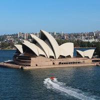 45 éves a Sydney-i Operaház