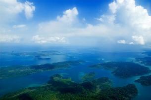 Andaman törzs veszélyben