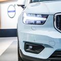 Új értékesítési rekord a Volvo Autó Hungáriánál