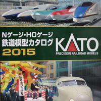 Kato katalógus 2015