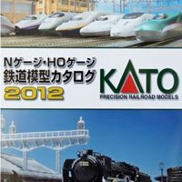 Vasútmodell újdonságok 2012 - Kato