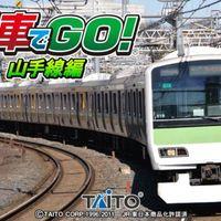 Japán vasút mobilon