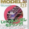 RM Models 212
