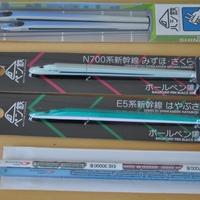 Vonatos bizbaszok: tollak és evőpálcikák