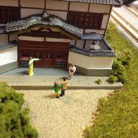 Japán fürdő, modulon