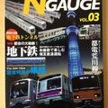 Japán olvasni(?)való