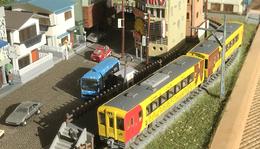 Pikachu a vonaton