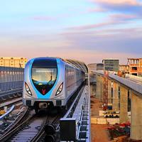 Expresszmetró után jön a nagysebességű metró!