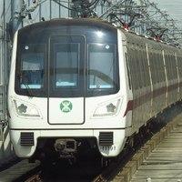 A Sencseni metró