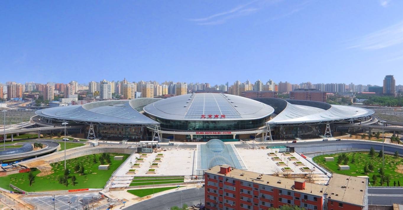 beijing_south_station_cropped.jpg