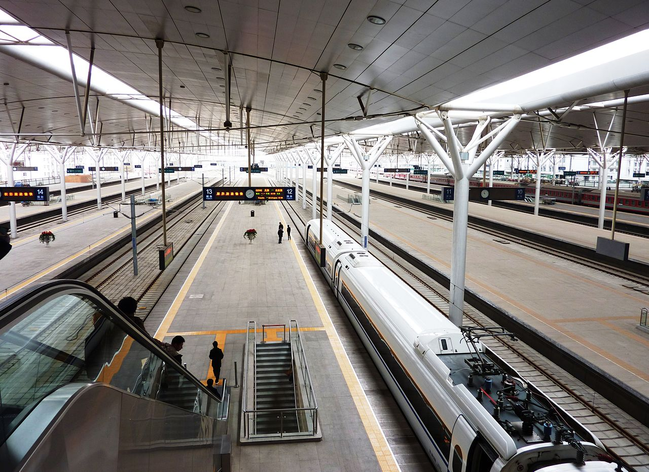 1280px-tianjin-station_crh.JPG