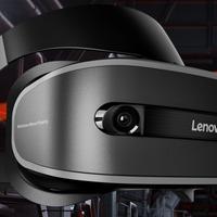 Az első tapasztalatok a Lenovo fejszettjéről