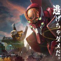 Evangelion: VR – A híres anime multiplayer VR-t kap