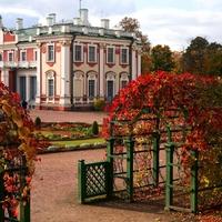Őszi séták: Észtország