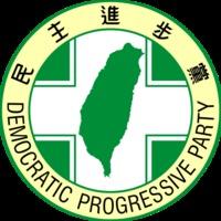 Megvannak a jelöltek! (Tajvani elnökválasztás'08)
