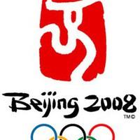 Peking 2008: szurkolólányok