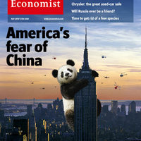 Economist: America's fear of China